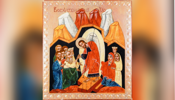 Ukrainian icon of the Resurrection and Harrowing of Hell