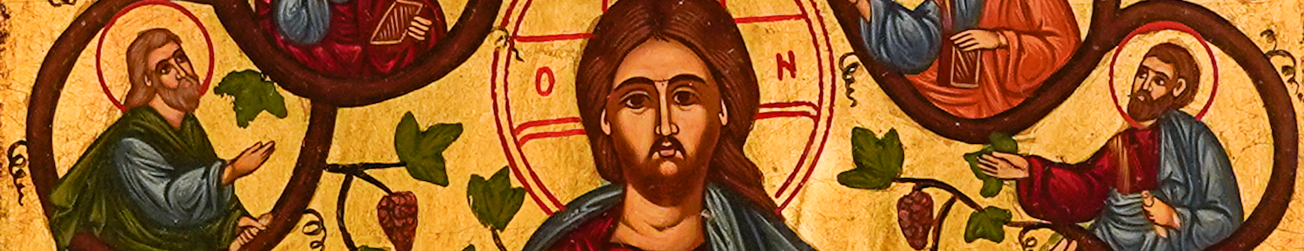 A Greek icon of Jesus Christ as the true vine